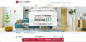Room ID公式HPキャプチャ